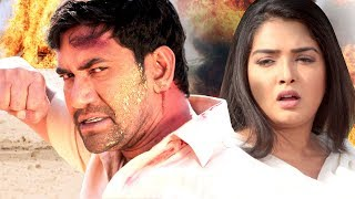 Aamrapali Dubey & Dinesh Lal Ydav Ki Super Hit Blockbuster Film   HD MOVIE 2018