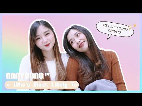 WHO'S MOST LIKELY TO with my GIRLFRIEND - AnnyoongxHaseyo | Couple Vlog 🌙✨Kaynak: YouTube · Süre: 12 dakika49 saniye