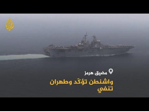 طهران تؤكد أنها لم تفقد أي طائرة بمضيق هرمز  - نشر قبل 2 ساعة