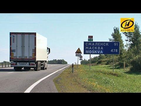 Белорусским водителям не нужны права РФ для работы в сфере перевозок