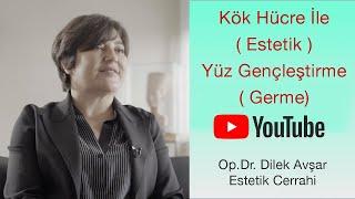 % 90 KALICI ve ETKİSİ  7 YIL SÜREN CİLT GENÇLEŞTİRME YÖNTEMİ| Op. Dr. Dilek Avşar #evdekal