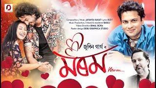 MOROM - Zubeen Garg   Jayanta Kakati   Bablu   Gunjan   Nandinee   New Assamese Video Song 2021