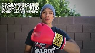 14 Ounce Everlast 1910 Boxing Gloves Review