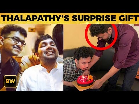 Thalapathy Vijay's Surprise Gift to his Fan