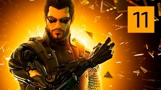 Прохождение Deus Ex: Mankind Divided — Часть 11: Комплекс G.A.R.M.
