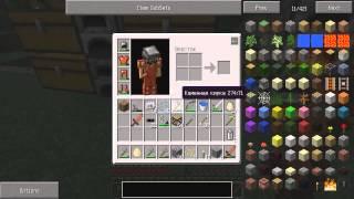 Minecraft-Техномагия-7-Война двух миров