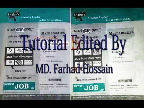 Saifurs Math class 1 | Percentage | Bank job couching | Farhad2021y