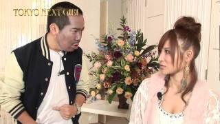 提供:リムジンダイニング 手島優のTOKYO NEXT GIRL 女性の永遠のテーマ...