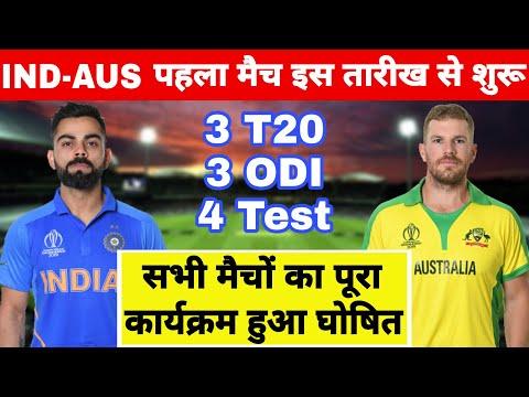 India Tour Of Australia 2020 Full Schedule Announced, Date, Time, Venue & Fixtures