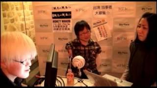 Vol.055 ゲスト : 増山ゆかりさん (サリドマイド薬害被害者) (2012/03/28)