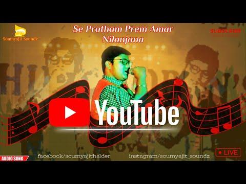 Se prothom Prem amar Nilanjana#Nachiketa: A best song for the teen lovers!!!