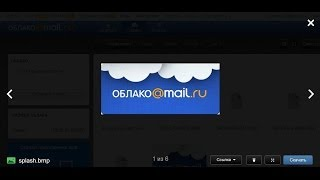 Как открыть публичную ссылку на Cloud Mail Ru