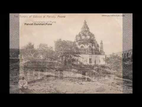 Vintage Pune City | Proud to be Punekar