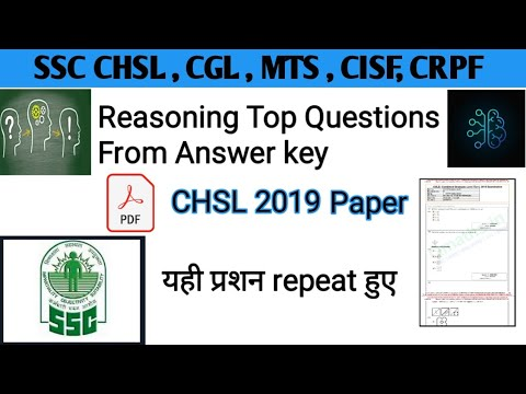 Reasoning Questions from Answer key CHSL 2019