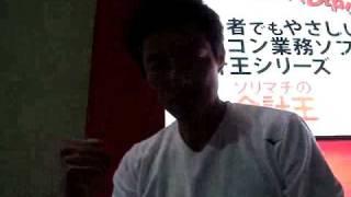 松岡修造さんのウェブサイトはこちら↓ http://www.shuzo.co.jp/ つーか...
