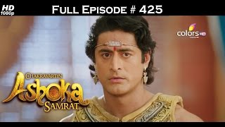Chakravartin Ashoka Samrat - 15th September 2016 - चक्रवर्तिन अशोक सम्राट - Full Episode