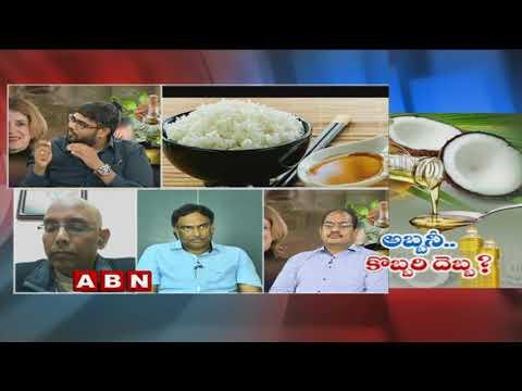 Debate   Impact of Coconut Oil on Health   Veeramachaneni   Dr Sree Bhushan Raju   Part 1