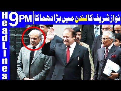 Will not run away like Musharraf - Nawaz Sharif - Headlines & Bulletin 9 PM - 20 April 2018 - Dunya