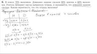 Поступающим в магистратуру МГУ, прикладная математика и информатика, 2016 год, задача 6