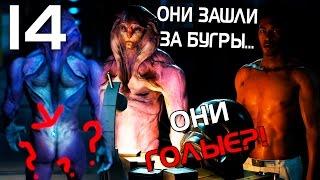 ЛИАМ И ДЖААЛ ГОЛЫЕ - СЕКРЕТНАЯ СЕКС СЦЕНА ГЕЕВ  Mass Effect Andromeda Прохождение на русском 14