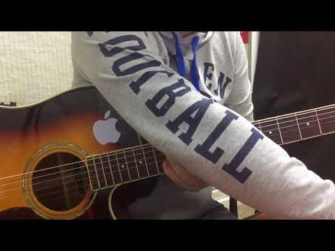 Дима Билан - Эгоист разбор аккордов на гитаре (гитара аккорды)