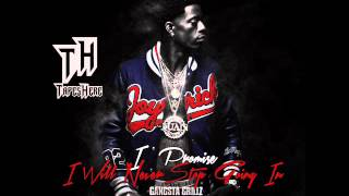 Rich Homie Quan - Cash Money [I Promise I Will Never Stop Going In]