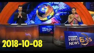 Hiru News 6.55 PM | 2018-10-08 Thumbnail