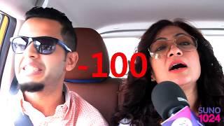 Suno Cash a Car -  Episode 2