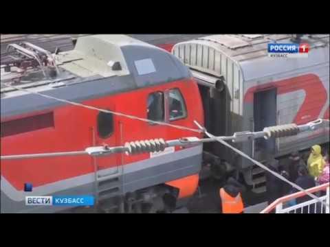 Поезд Новокузнецк – Москва эвакуировали из-за сообщения о бомбе