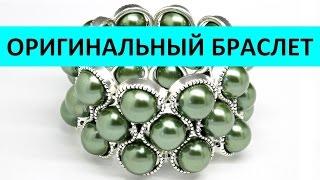 Оригинальный браслет из бусин и рамок за 10 минут, DIY simply bracelet