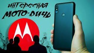 ГИБРИД Pocophone и Redmi Note 5 – MOTO P30 NOTE обзор