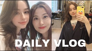 DAILY VLOG day with me //  NEW HAIR! SHOPPING! SKINCARE CLINIC 💕