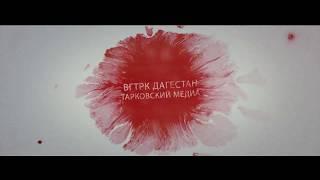 """Этно-проект """"Возвращение"""""""