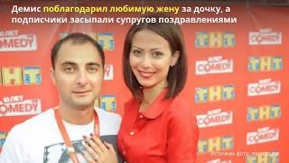Демис Карибидис стал отцом.