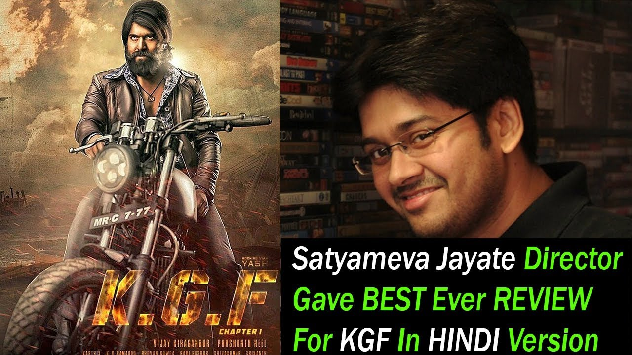 761 Mb Kgf Movie Best Ever Hindi Version Review By Satyameva
