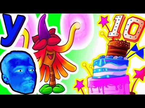 ПРоХоДиМеЦ нашел Супер ТОРТ для растений в праздничных уровнях! #643 Игра для Детей