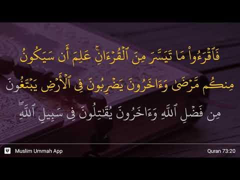 Quran Para 29 Surah Al Muzzammil Ayat 20