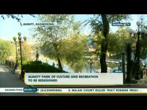 Almaty park of culture and recreation to be redesigned