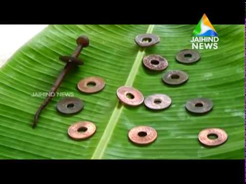 Ancient Coins found from Kasargod Temple | 25.04.18 | Jaihind TV