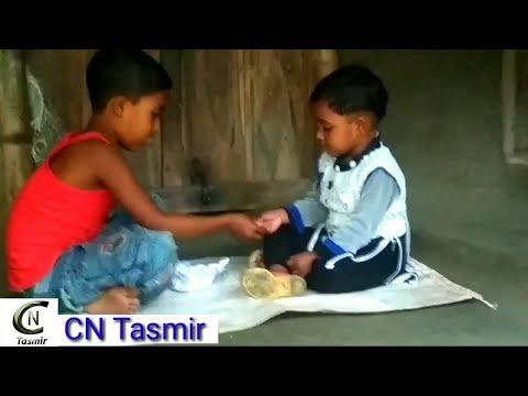 So cute love sister & Brother | ভাই বোন এর মিস্টি ভালবাসা | CN Tasmir.