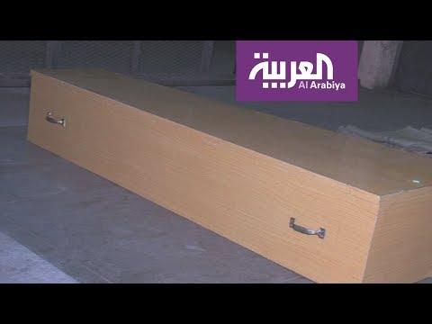 جثمان الداعية عبدالعزيز التويجري يغادر غينيا التي اغتيل فيها  - نشر قبل 59 دقيقة
