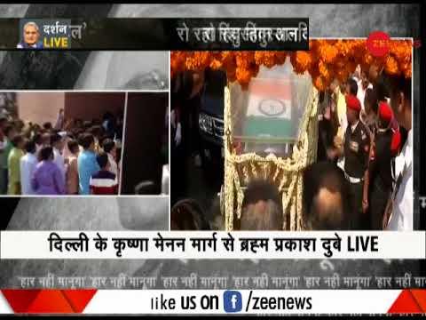 BJP workers raise slogans in funeral procession of Atal Bihari Vajpayee