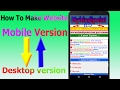 how to disable website in cell phone emulator? apni wapka site ko mobile version se kaise kare.