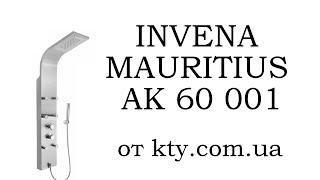 Обзор душевая панель INVENA MAURITIUS AK 60 001 гидромассаж/Review shower panel INVENA