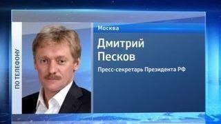 Кремль: фильм ARD о допинге основан на малоубедительных данных
