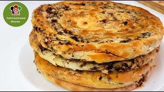 AFGHANI FATEER GOSHTI | فطیر ورقی گوشتی