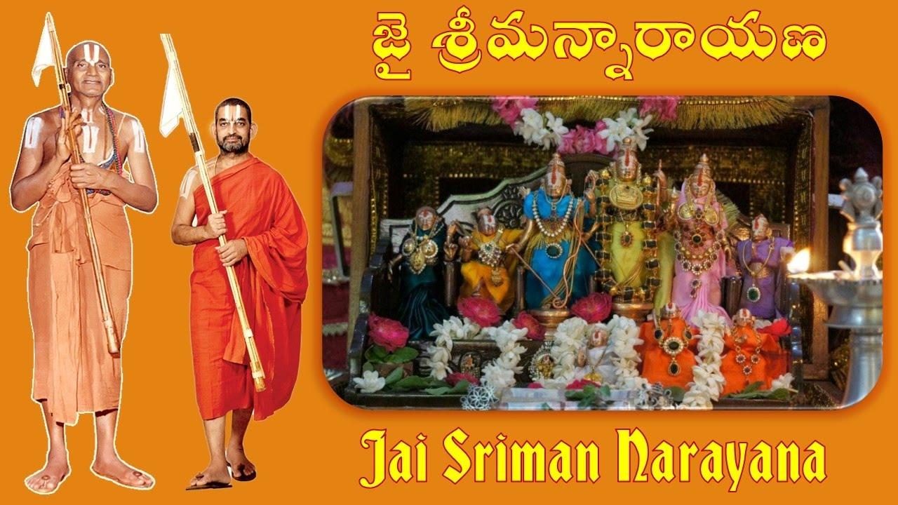 Telugu Devotional Song Lyrics
