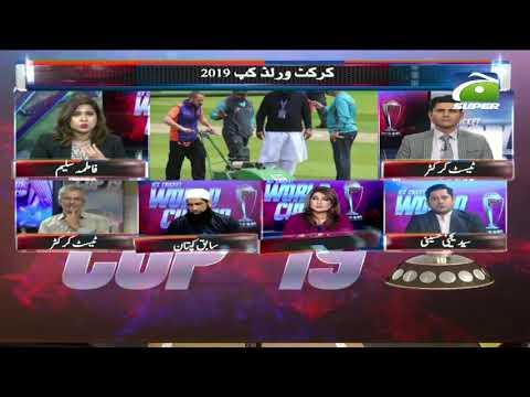 Sports Floor Special - 02 PM - 17 June 2019 | GEO SUPER