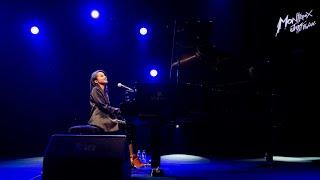 Imelda Gabs - Origins (LIVE) | Montreux Jazz Festival 2017
