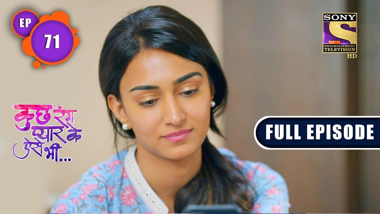 Download Kuch Rang Pyaar Ke Aise Bhi - Bijoy Goes Into Coma - Ep 71 - Full Episode - 18th Oct, 2021